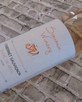 Sommini Winery - Cabernet Savignon blanc de noir 2018